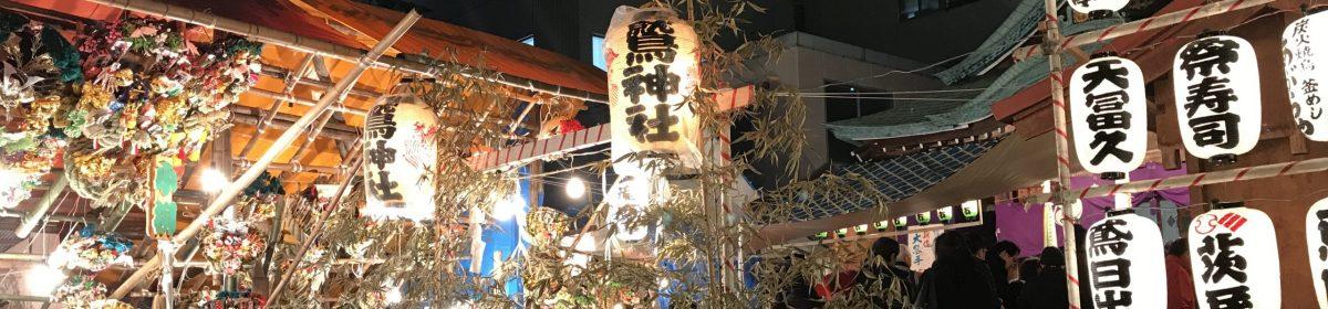 BronzeBack.jp